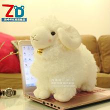 popular stuffed toy goat