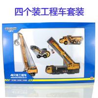 Free shipping hot selling new fashion truck bulldozer road roller mixer truck alloy engineering car model gift box set