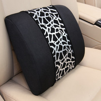 Car cushion four seasons cotton leopard print memory waist support tournure vehienlar breathable back cushion