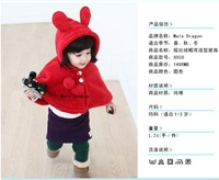 Cute thick hooded cloak cape shake brushed red coat cute girl clothes 5pcs/lot