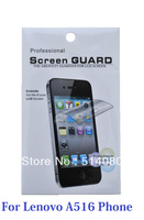 Screen protector for Lenovo A516 screen protector Free shipping