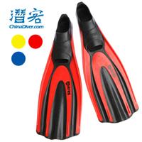 Mares avanti superchannel full foot fins flipper net