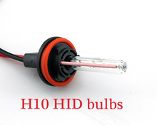 high fashion design!! car Hid bulb H10 Xenon headlamps best lights  replacing parts enough colors