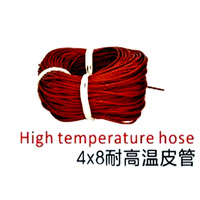 high temperature proof hose for 3D sublimation vacuum machine  heat transfer mold Repair parts