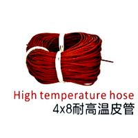 high temperature proof hose for 3D sublimation vacuum machine  heat transfer mold Repair parts