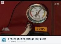 vacuum gauge for 3D sublimation vacuum machine  heat transfer mold Repair parts