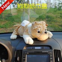 Aimee Auto supplies cartoon dog tissue box holder pumping paper box household for k2 k5 k3 kia focus(China (Mainland))
