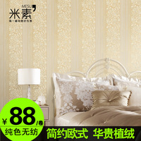 MESU fashion solid color non-woven wallpaper tv wall background wall papilionid