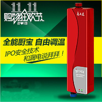 Flower tankless heater small casserole hot water po over the water heat heated electric water heater small simple shower