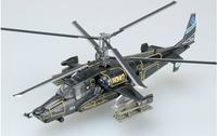 free shipping airplane model The Russian air force Ka - 50 aircraft model