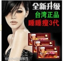Weight loss paste a potent dawdler enjoys the thin paste reduce weight diet pills product