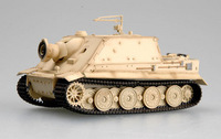 free shipping tanks model German tank assault tiger heavy mortars(The Second World War)