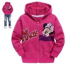 children's clothing Cartoon Min