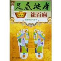 Foot massage book foot massage device
