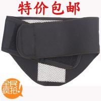 Broadened multifunctional self-heating waist support belt hip pad huwei self-heating waist support