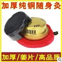 Copper moxibustion box column sunburn box querysystem cauterize thermostat moxa roll utensils