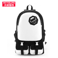 2013 backpack school bag backpack preppy style male women's PU sports travel with free shipping