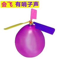 Balloon helicopter quality balloon propeller balloon toy