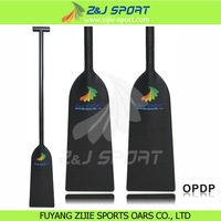 One-Step 2014 New IDBF Carbon Fiber Dragon Boat Paddle
