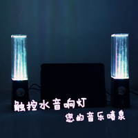 Water spray mini speaker with light speaker music fountain usb dimming led colorful lights