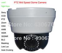 Outdoor Camera Sony Effio CCD IR Cut Filter PTZ OSD DNR Speed Dome Camera Waterproof,Best 700tvl Camera,Zoom Camera#CSD4047