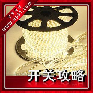 High bright led strip lamp smd smd5050 belt ceiling light tank band led strip 60 beads(China (Mainland))