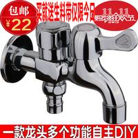 Dual multifunctional washing machine mop pool double slider dual faucet ultra long