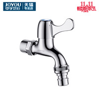 Bathroom copper joyou zhongyu thickening washing machine faucet small jy06344