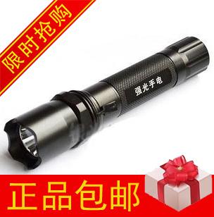 Glare flashlight 2013 outdoor products equipment q5 bulb lighting flashlight stick life-saving hammer belt(China (Mainland))