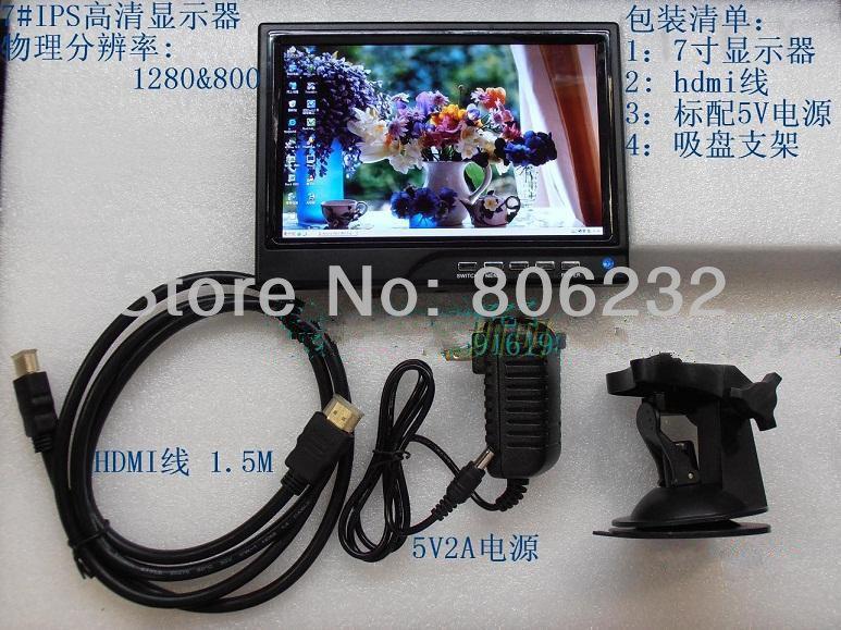 7 inch 1280*800 portable HD car small display HDMI PS2 PS3 xBOx360 display game computer SLR(China (Mainland))
