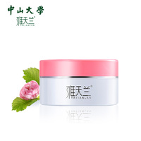 Skin whitening xue fu moisturizing cream moisturizing cream moisturizing anti-wrinkle firming scar