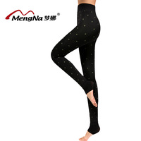 Free Shopping Mona warm pants heart slim legging plus velvet thickening one piece pants female