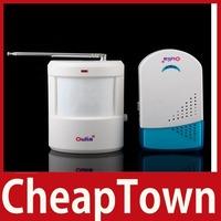 excellent fancy [CheapTown] Digital Wireless IR Infrared Doorbell Alarm Alert Chime Save up to 50% worldwide economically