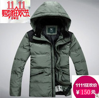 high quality New arrival 2013 down coat male down coat men's clothing plus size casual down coat male plus size plus size