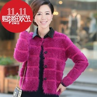 2013 autumn and winter mohair quality thickening sweater short design cardigan women outerwear