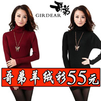 2013 women's slim solid color cashmere sweater female medium-long turtleneck sweater