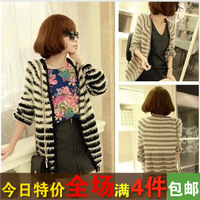 Autumn women's medium-long mohair loose casual long-sleeve stripe sweater cardigan