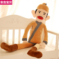 Silk baby doll cloth doll male plush toy gift