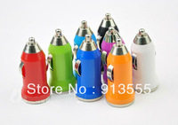 free shipping cheap Micro USB Car Charger Colorful Mini Car Charger Adapter for Cell Mobile Phone iPhone 3G 3GS 4 4S 5 iPad ipod
