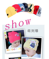 fashion kids Baby accessories children baby hat head cap cute baby's cap cotton hat