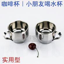 popular steel milk