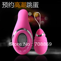 New Arrival!Timer Reservation Rechargeable Wireless Remote Control Vibration Egg, Bullet Vibrator, Sex Toys for Women