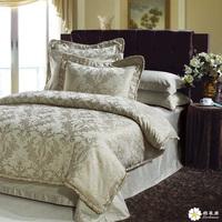 Silk four piece set sericiculture silk luxury jacquard satin bedding home textile silk floss duvet cover