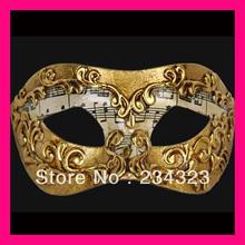 popular venetian paper mask