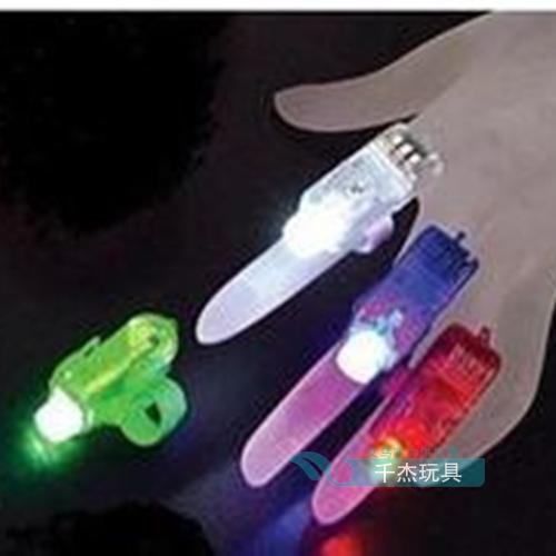 New arrival child led finger lights colorful laser lamp small toy(China (Mainland))