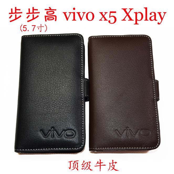 Bbk vivo xplay x5 cas de téléphone portable en cuir véritable ensembles 5.7 étui de protection x510w t étui de protection