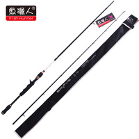 NEW ARRIVEL!!! 2.1m  2 section 98% high carbon fish pole EVA handle bait casting fishing rods LRBC2-702MH