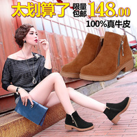 Weinstein 2013 winter new arrival cowhide women's shoes comfortable boots martin boots snow boots female boots 630