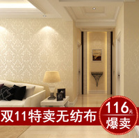0.53x10m2 sticker Eco-friendly non-woven wallpaper fashion bedroom wallpaper tv background wallpaper