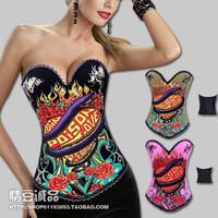 Fashion personality cartoon graphic patterns print shoulder strap royal shaper waist abdomen drawing bra vest